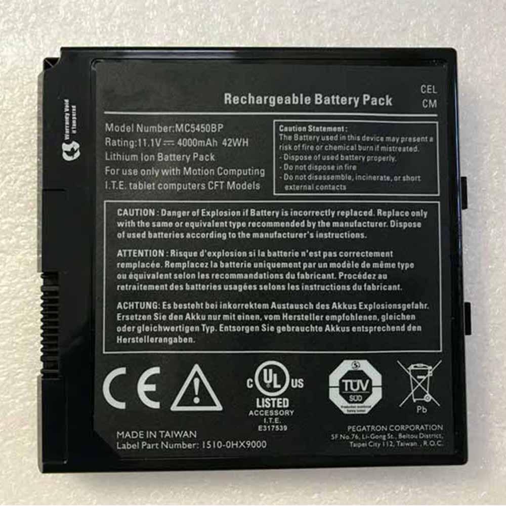 MC5450BPバッテリー交換