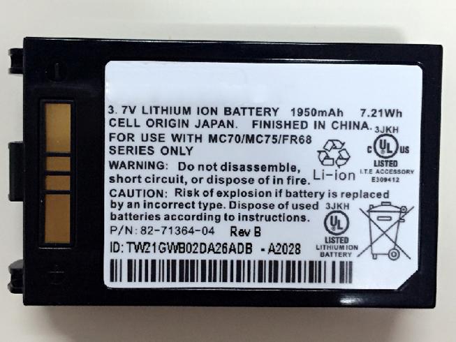 82-71363-04バッテリー交換