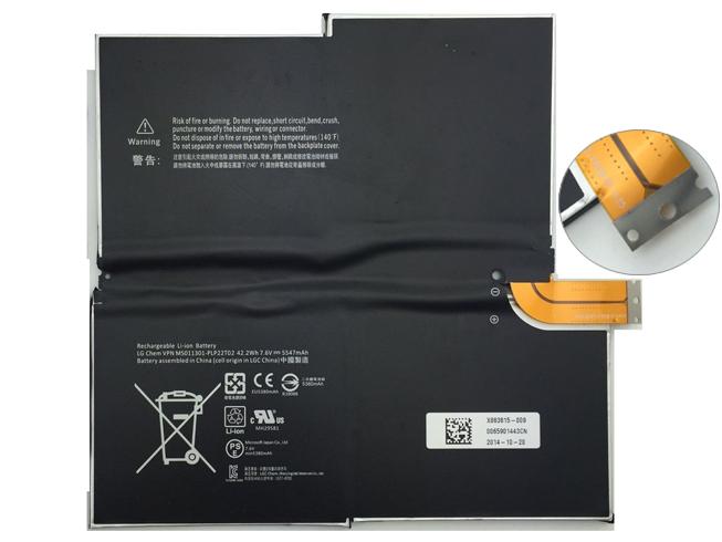 MS011301-PLP22T02電池パック