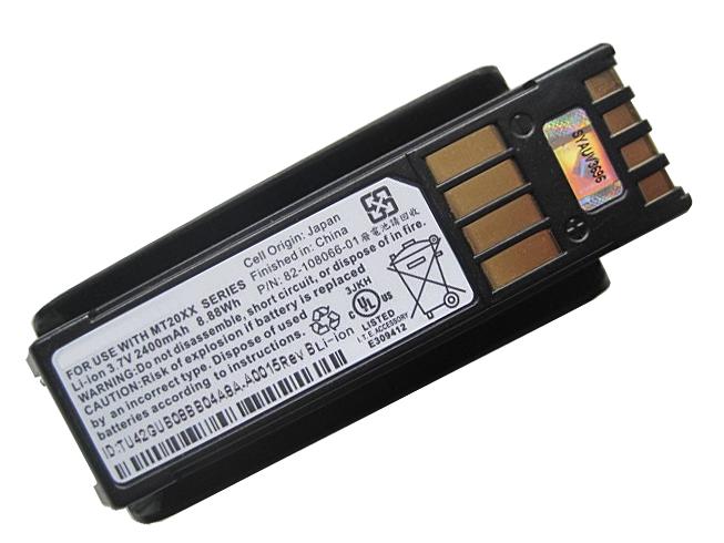 MT2000バッテリー交換