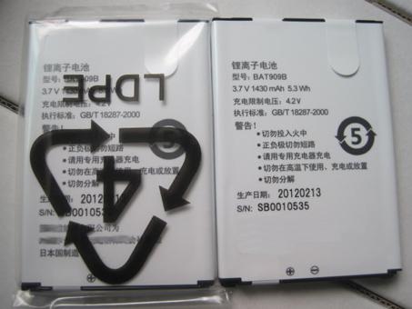 BAT909B電池パック