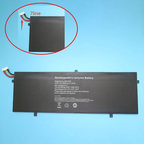 P313Rバッテリー交換