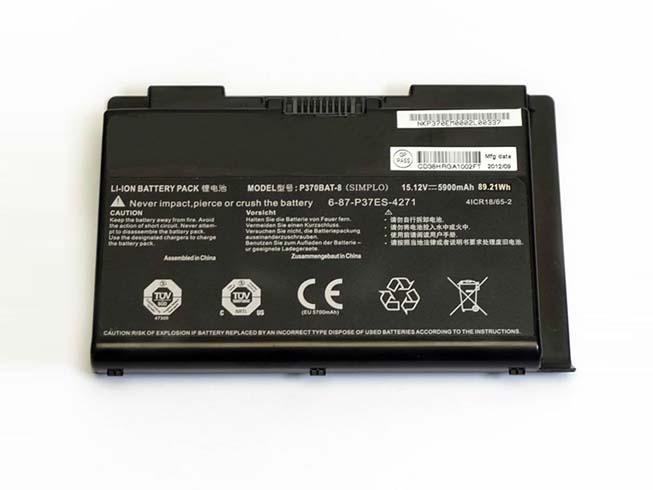 P370BAT-8バッテリー交換