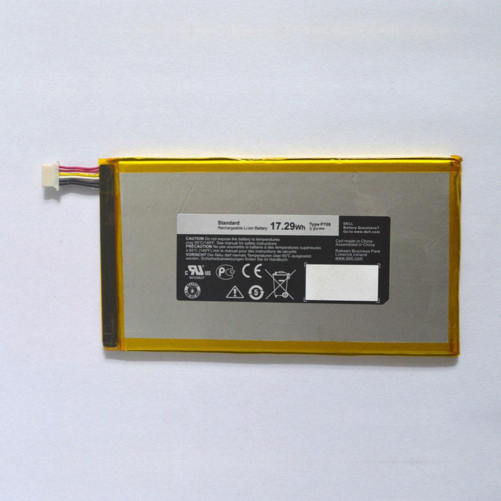 P708バッテリー交換
