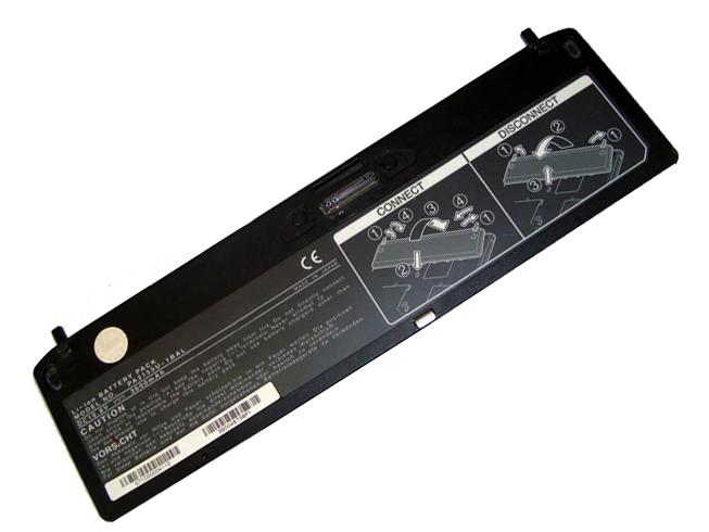 PABAL007バッテリー交換