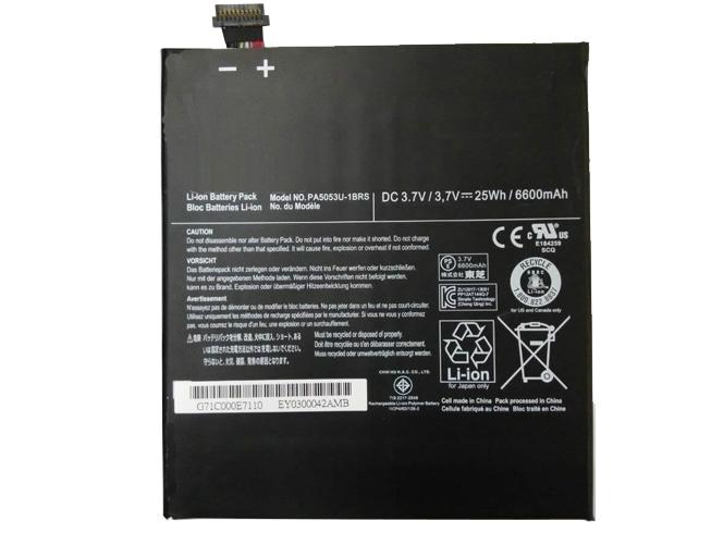 PA5053U-1BRSバッテリー交換