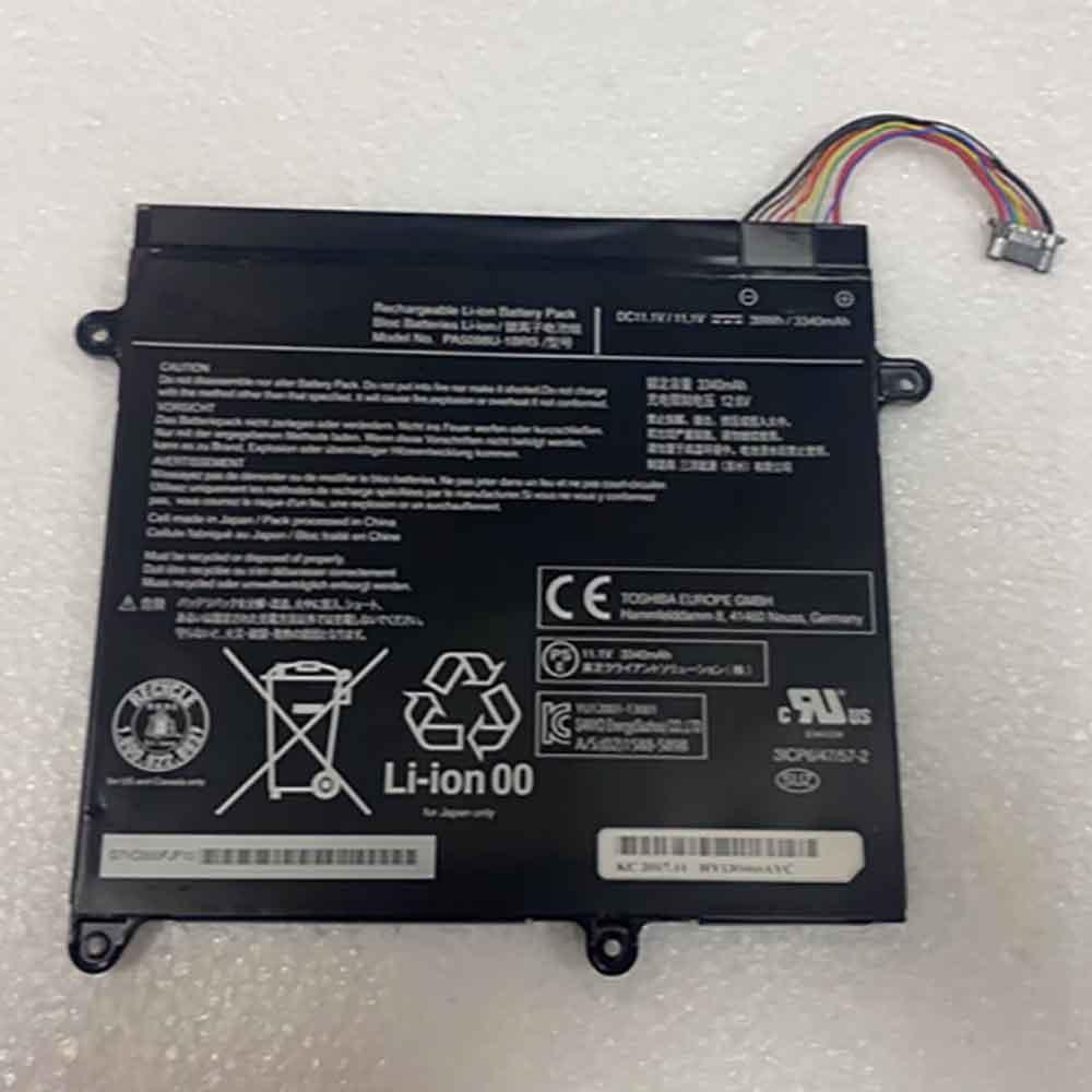 PA5098U-1BRSバッテリー交換