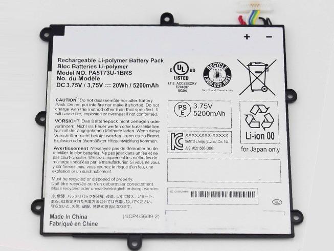 PA5173U-1BRSバッテリー交換