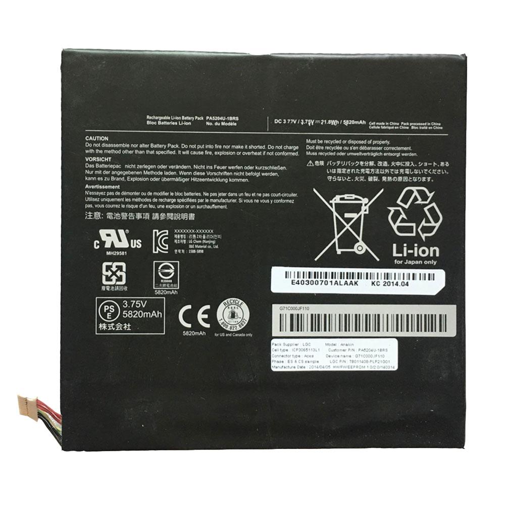 PA5204U-1BRSバッテリー交換