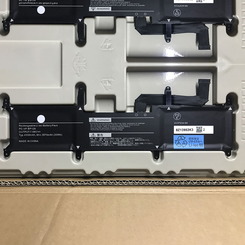 NEC Series対応バッテリー