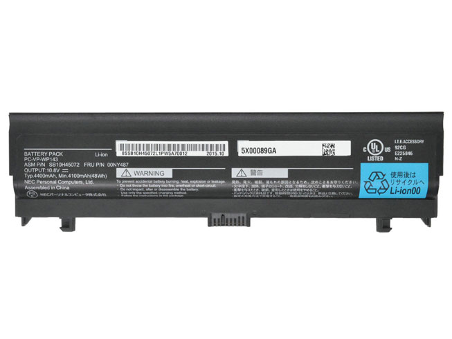 PC-VP-WP143バッテリー交換