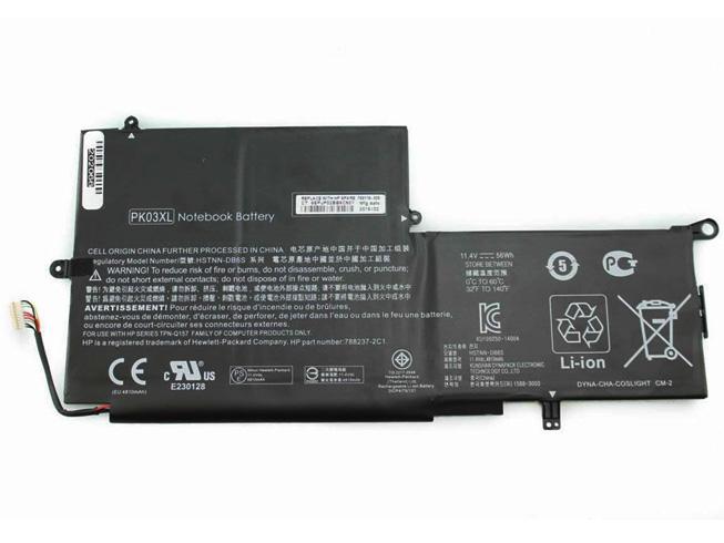 PK03XLバッテリー交換