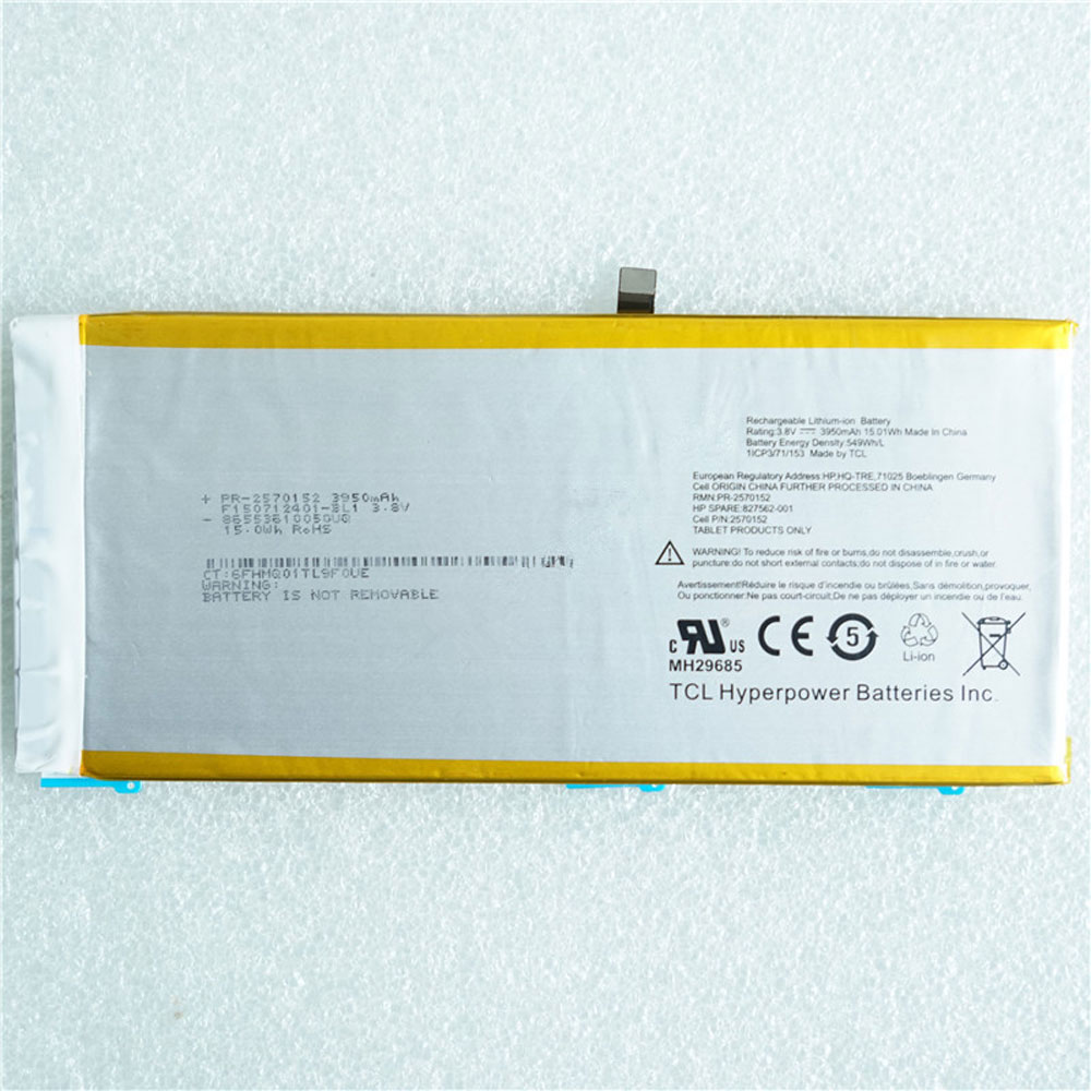 PR-2570152電池パック