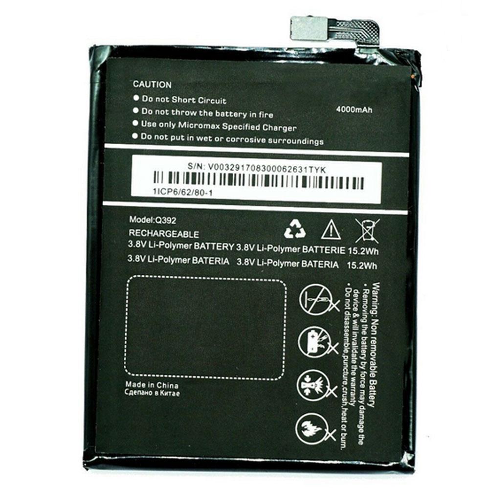 Q392電池パック