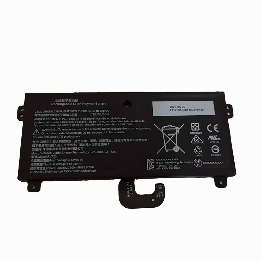 RV720バッテリー交換