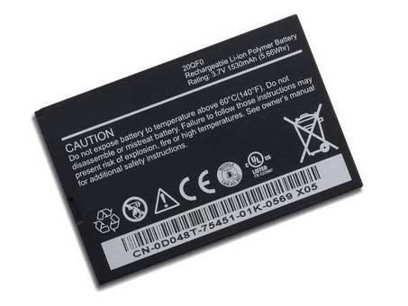 S20QF電池パック