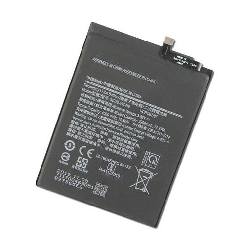 SCUD-WT-N6電池パック