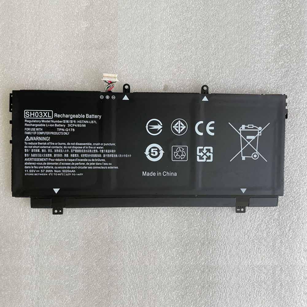 SH03XLバッテリー交換