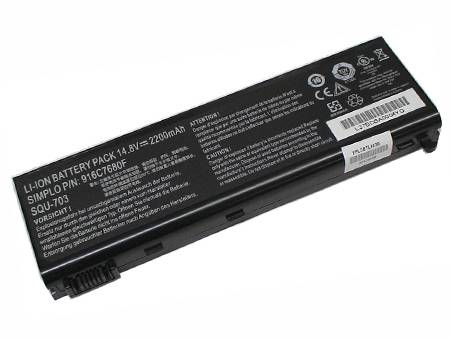 LG E510 Series laptop対応バッテリー