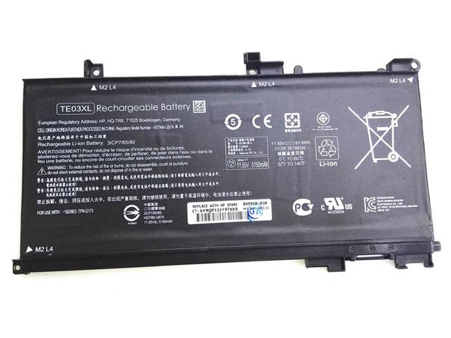 TE03XLバッテリー交換