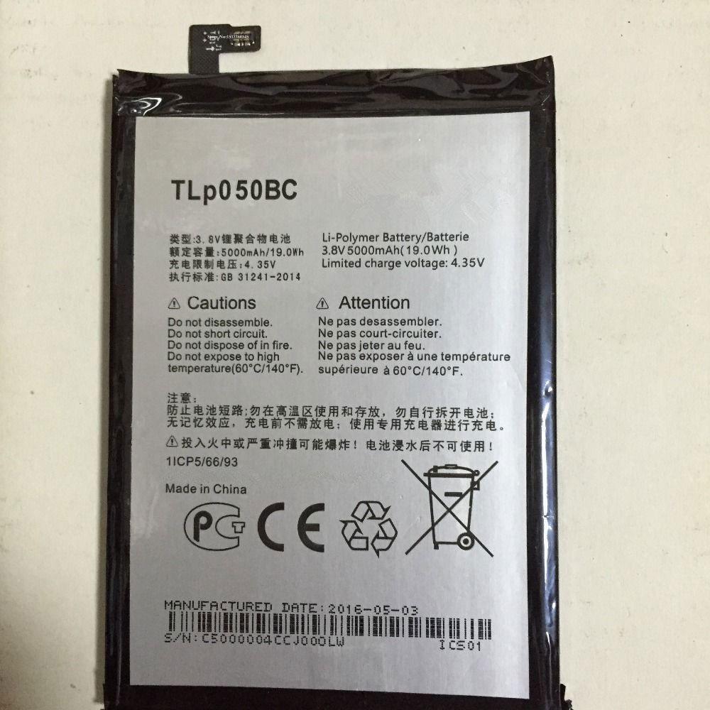 TLp050BC電池パック
