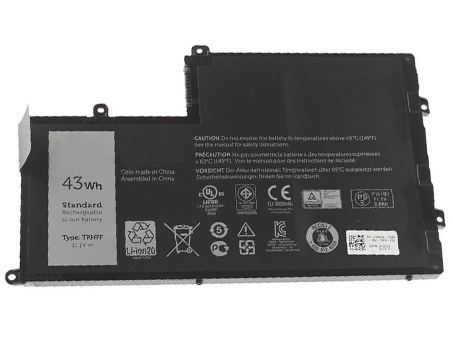 TRHFFバッテリー交換