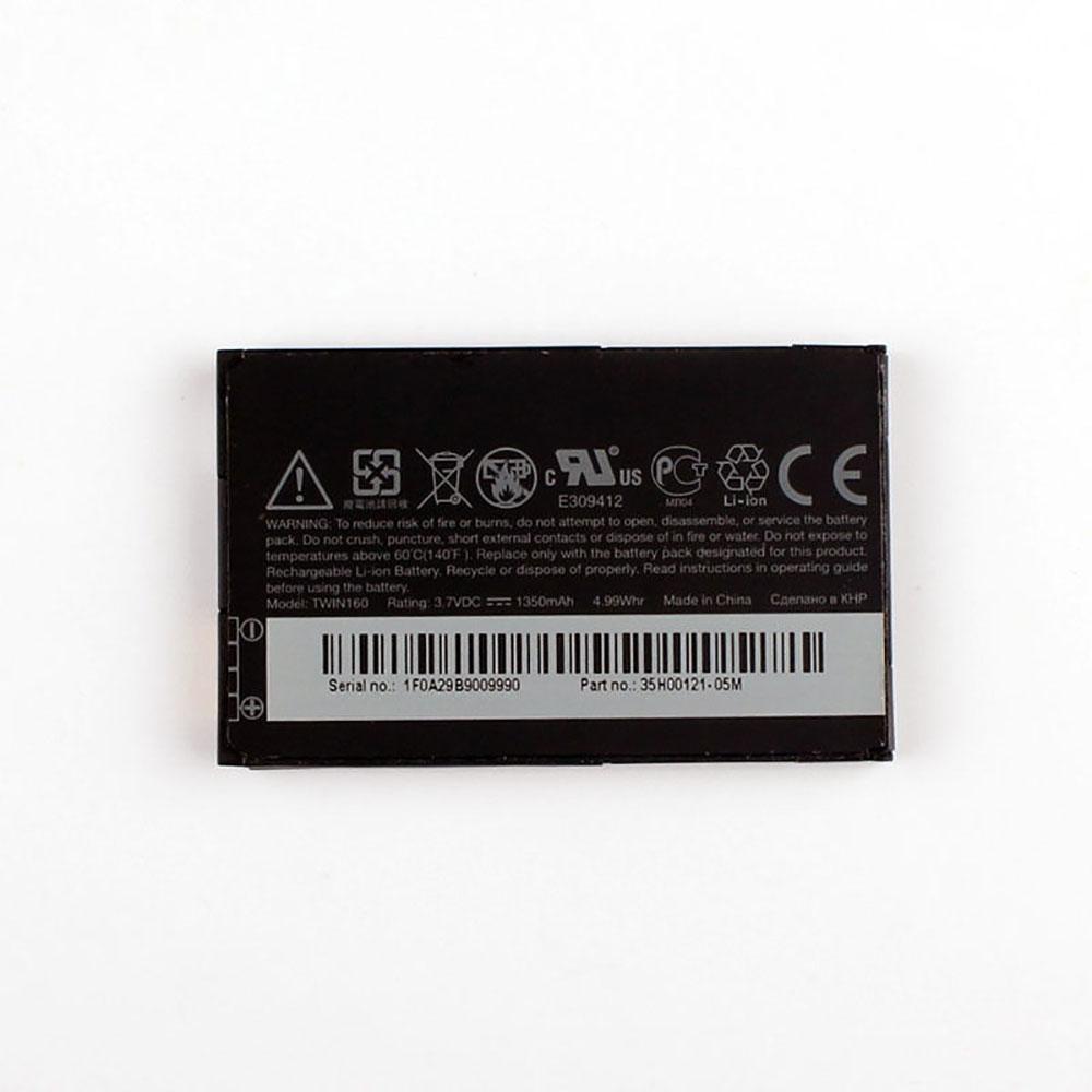 TWIN160電池パック