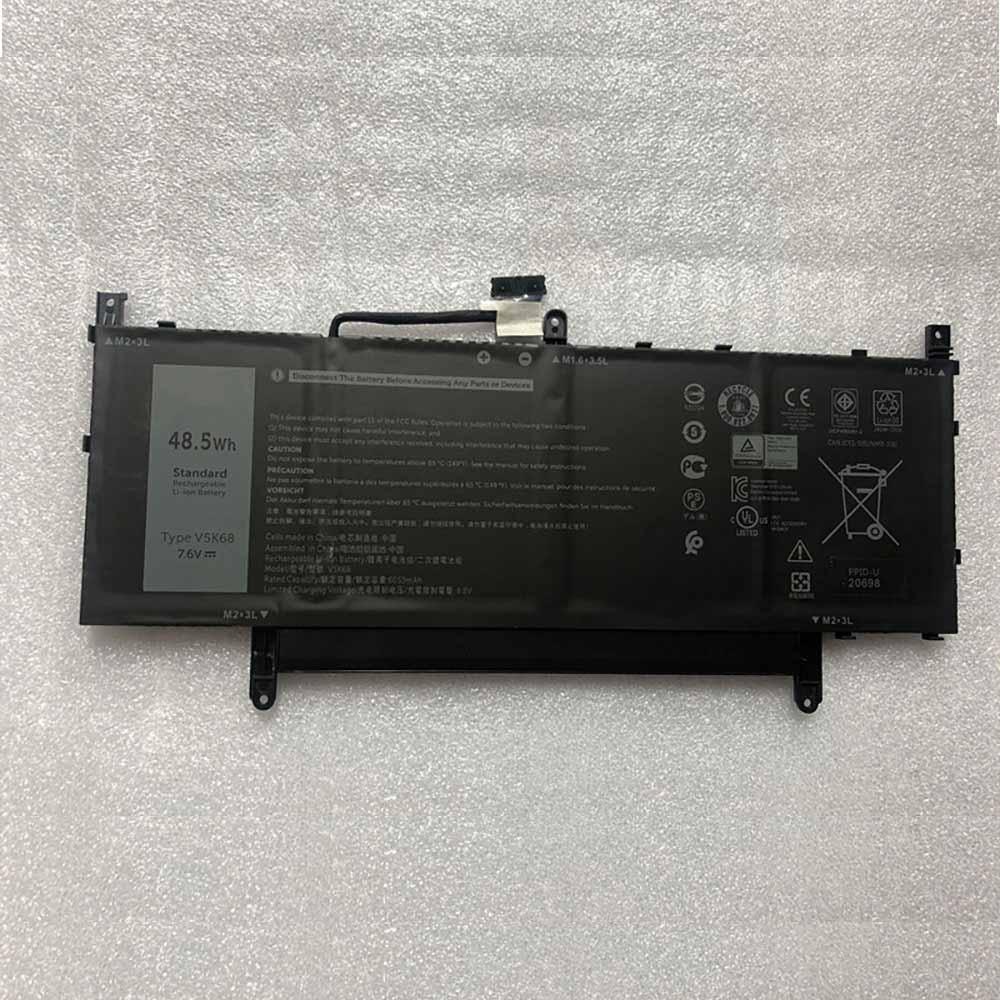 V5K68バッテリー交換