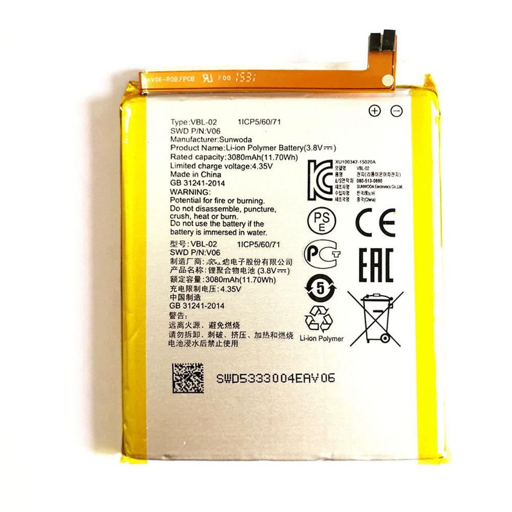 VBL-02電池パック