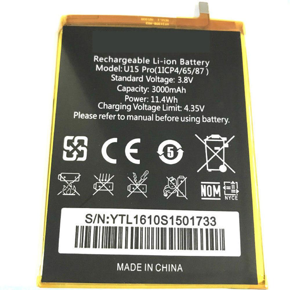 U15_Pro電池パック