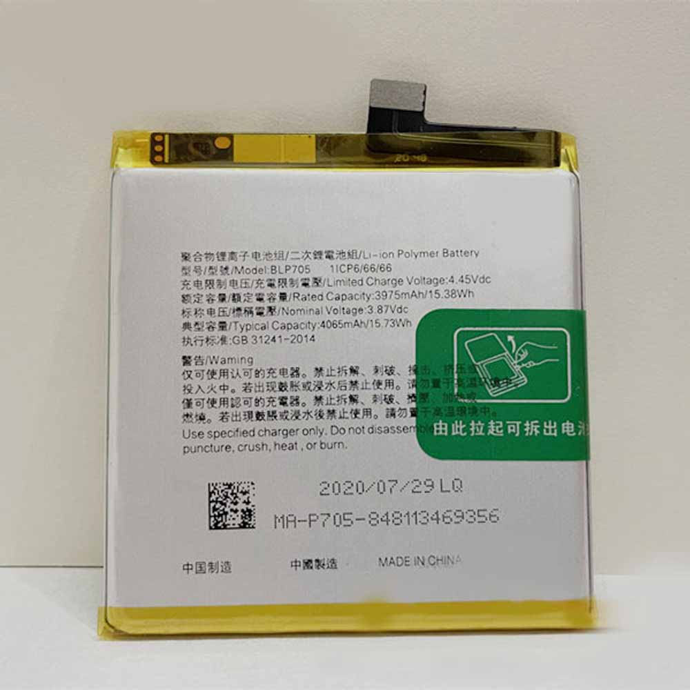 BLP705電池パック