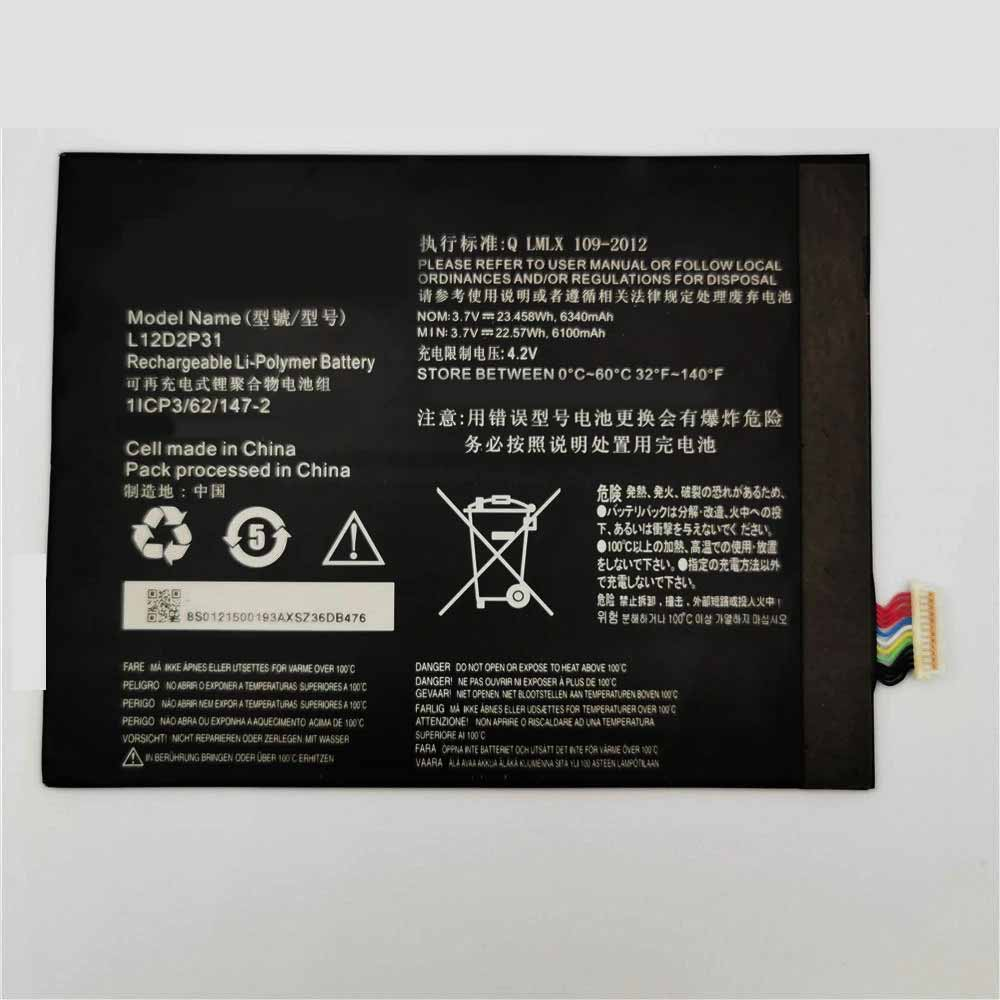 L12D2P31バッテリー交換
