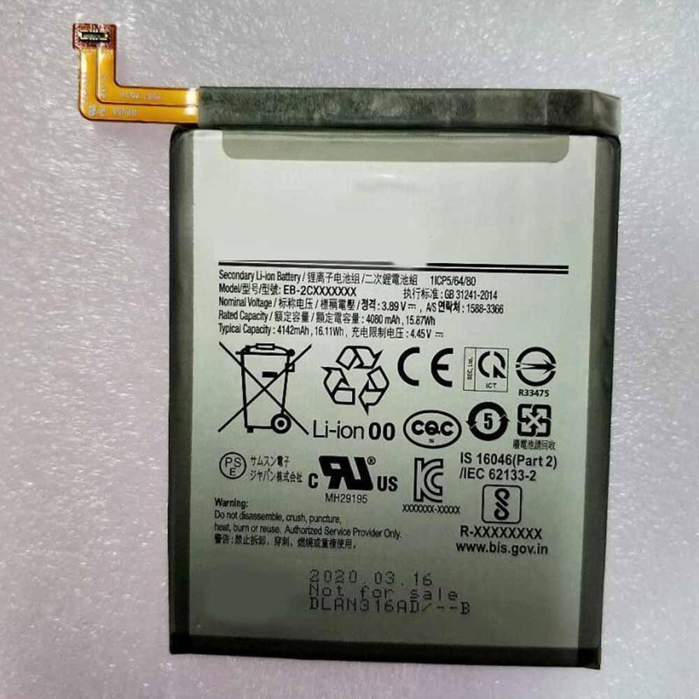 EB-2CXXXXXXX電池パック