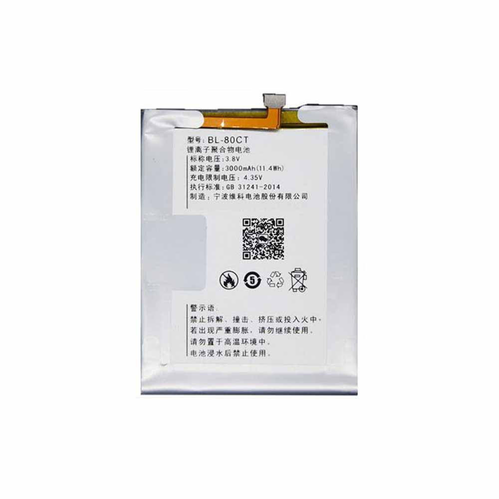 BL-80CT電池パック