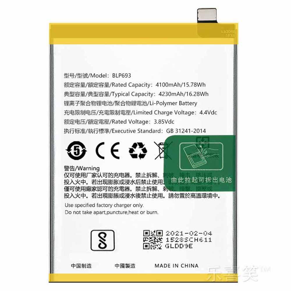 BLP693電池パック