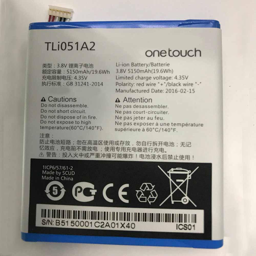 Alcatel OneTouch対応バッテリー
