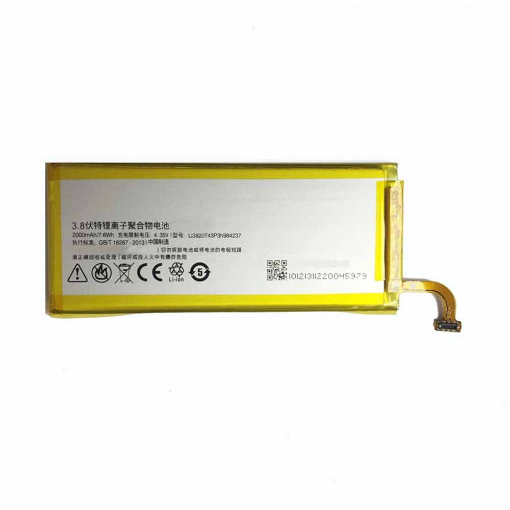 Li3820T43P3h984237電池パック