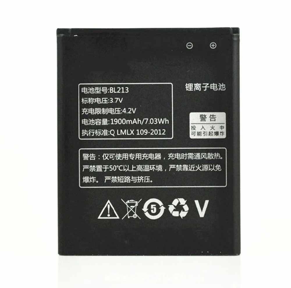 BL213バッテリー交換