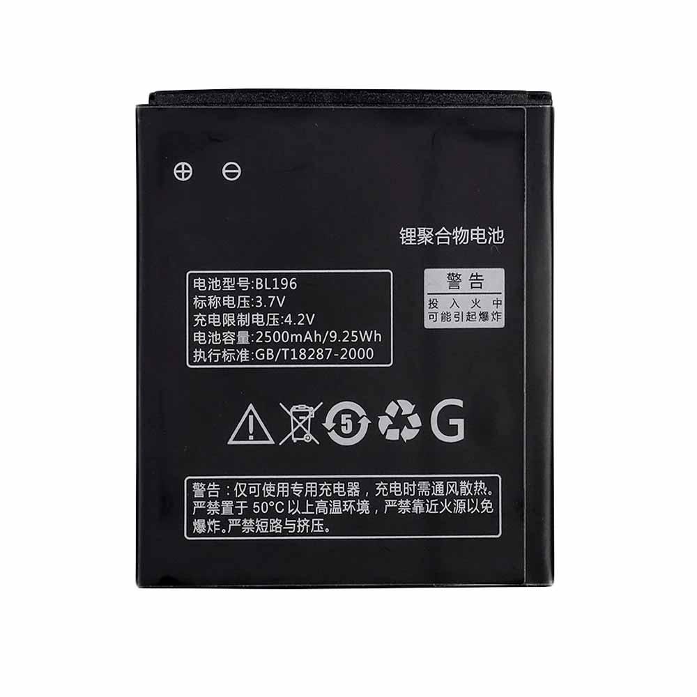 Lenovo P700 P700i対応バッテリー