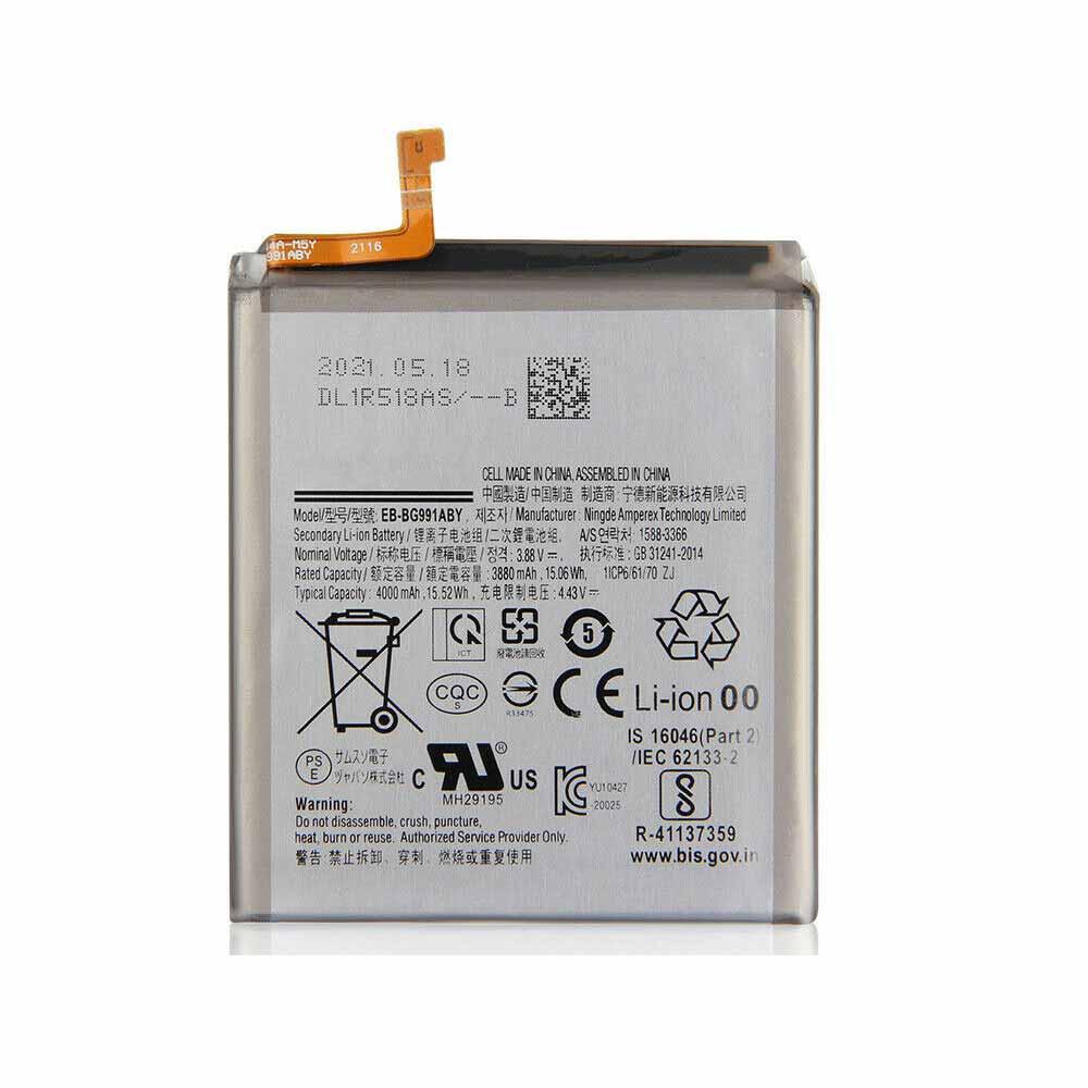EB-BG991ABY電池パック