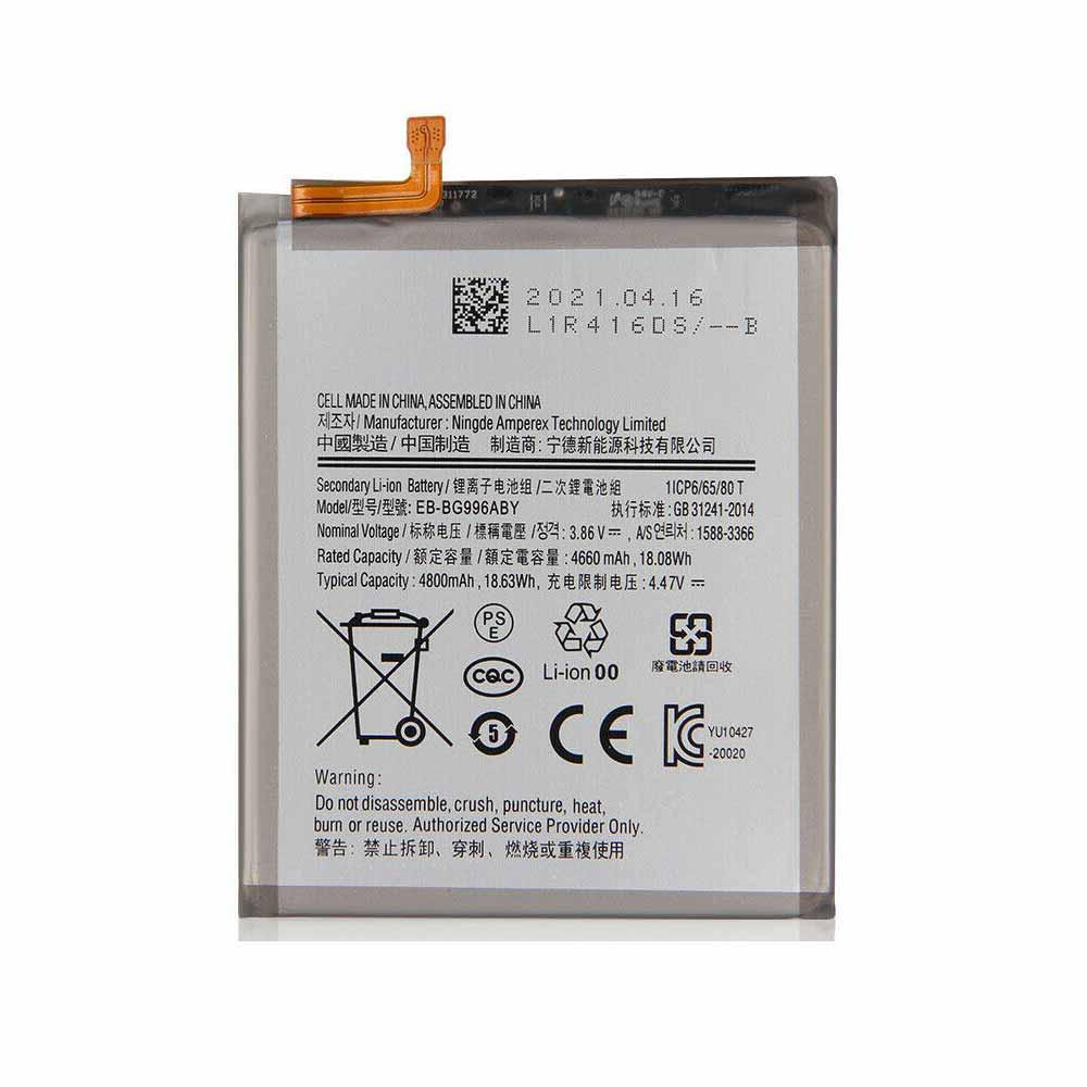EB-BG996ABY電池パック