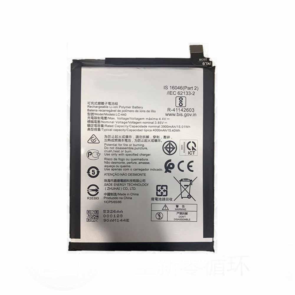 LC-440電池パック