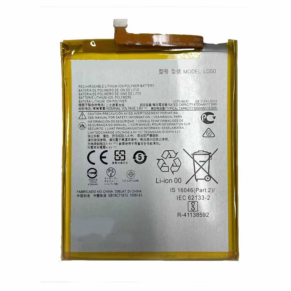 LG50電池パック
