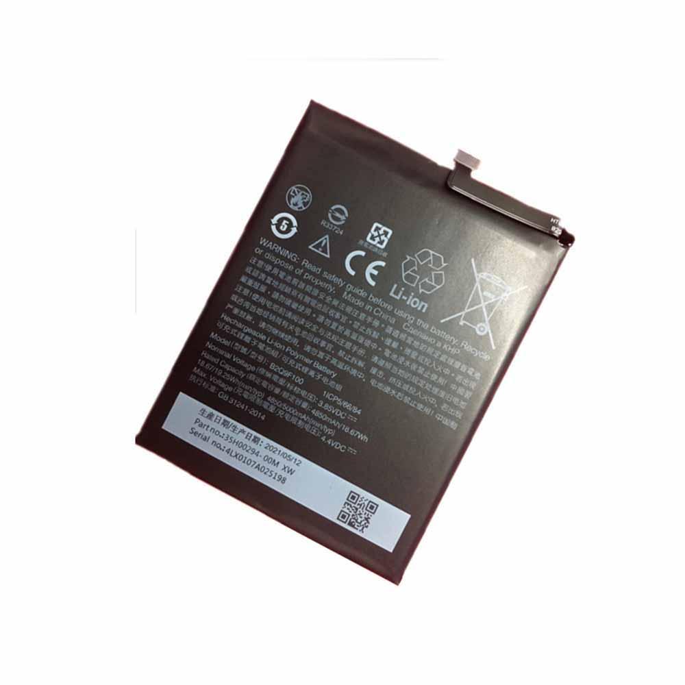 B2Q9F100電池パック
