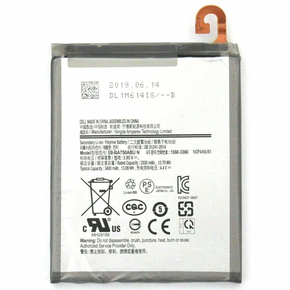 EB-BA750ABUN電池パック