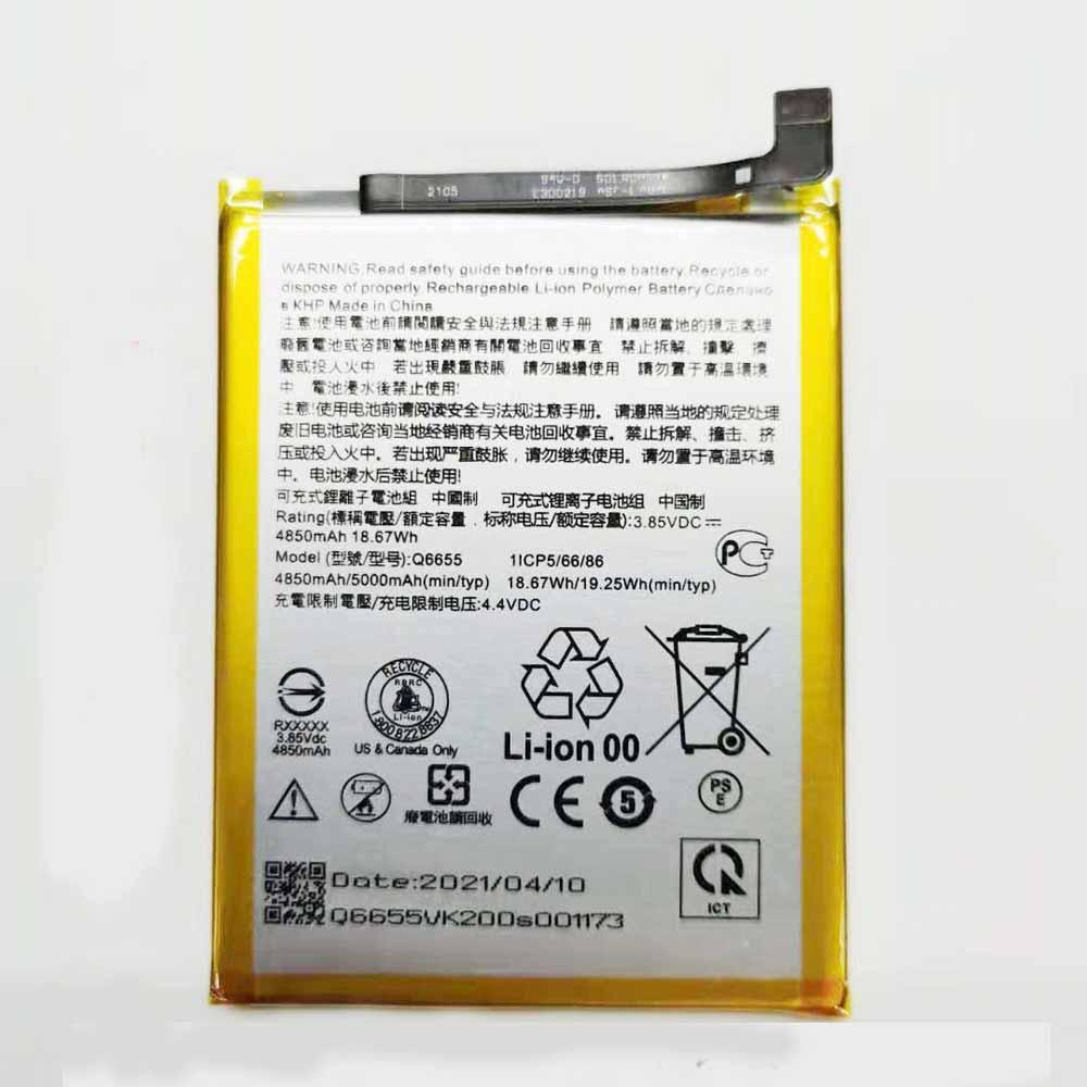 Q6655電池パック