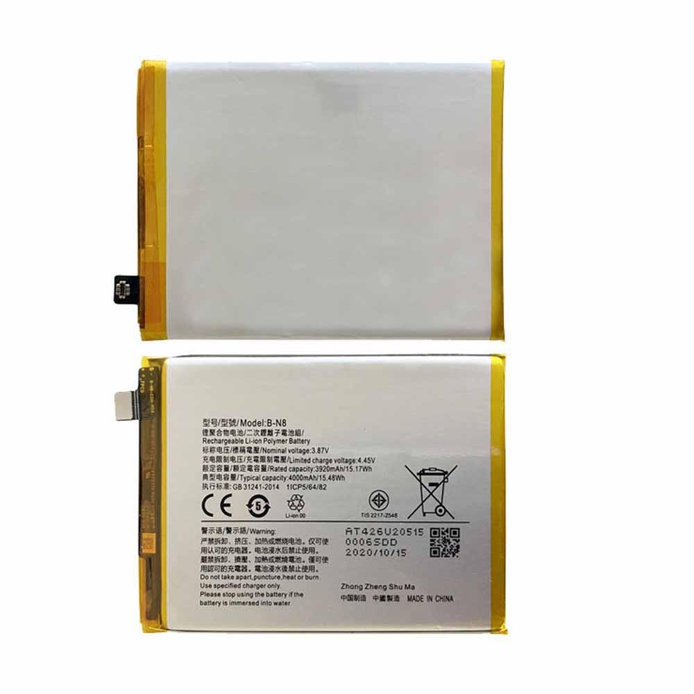B-N8電池パック