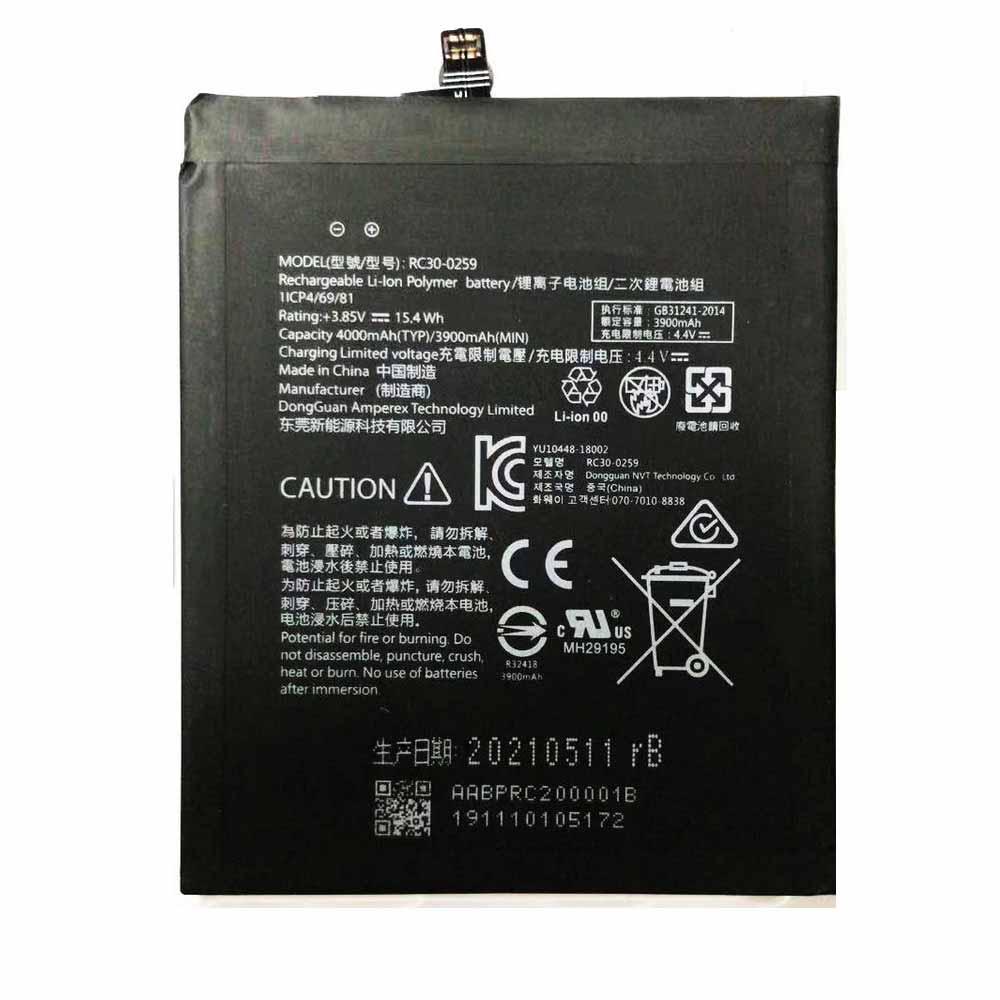 RC30-0259電池パック