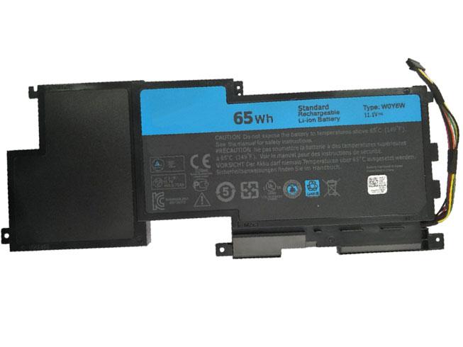 DL3268バッテリー交換