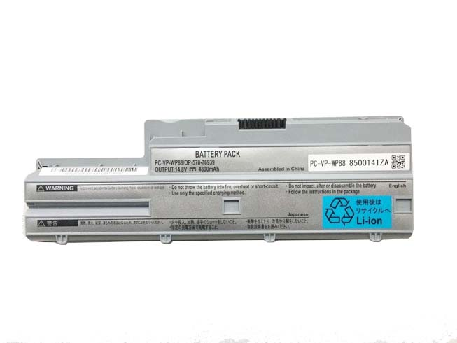 PC-VP-WP88バッテリー交換